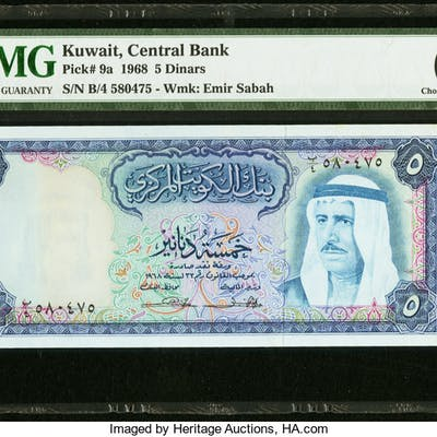 Kuwait Central Bank of Kuwait 5 Dinars 1968 Pick 9a PMG Choice Uncirculated