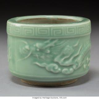 A Japanese Celadon Porcelain Dragon Censer, early 20th century Marks: