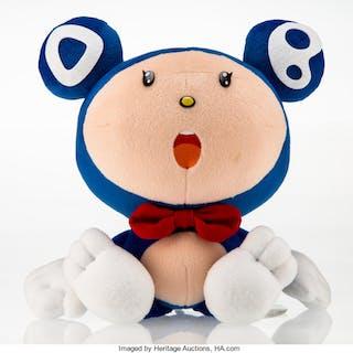 Takashi Murakami X Kaikai Kiki Mr. DOB (Large), 2011 Blue plush toy