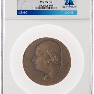 Medals: 1961 Mikhail Lomonosov Medal MS65 BN NGC Directly From The