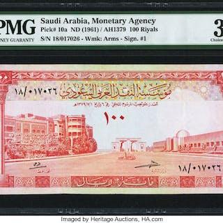 Saudi Arabia Monetary Agency 100 Riyals ND (1961) Pick 10a AH1379