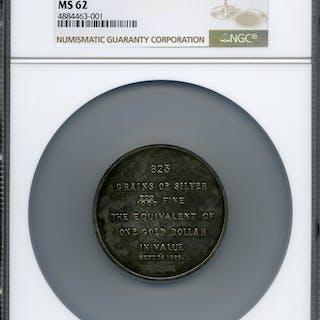 1896 Medal HK-779, MS