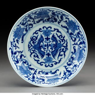 A Chinese Blue and White Porcelain Dish Marks: Six-character Kangxi