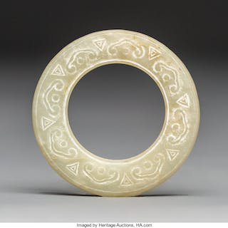 A Chinese White Jade Bi Disc in Original Fitted Box, Ming Dynasty