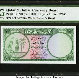 Qatar & Dubai Currency Board 1 Riyal ND (ca. 1960) Pick 1a PMG Gem