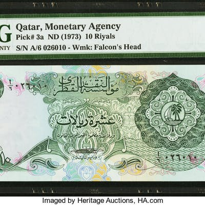 Qatar Qatar Monetary Agency 10 Riyals ND (1973) Pick 3a PMG Superb