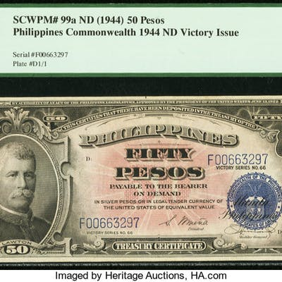 Philippines Treasury Certificate Victory Issue 50 Pesos ND (1944)