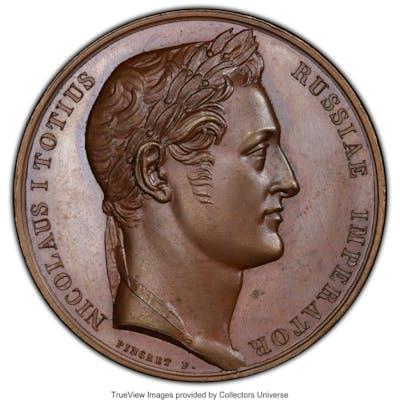 "Nicholas I bronzed Specimen ""Peace with Turkey"" Medal 1829 SP64 PCGS,..."