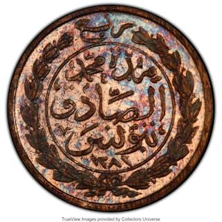 Ottoman Empire. Abdul Aziz & Muhammad al-Sadiq Bey 3-Piece Lot of