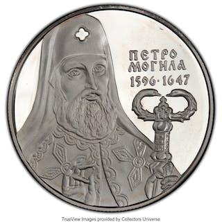 "Republic Proof ""Petro Mohyla"" 10 Hryven 1996 PR69 Deep Cameo PCGS,..."