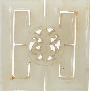 A Chinese Carved White Jade Square Form Pendant, 19th century 2 x