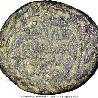 JUDAEA. Herodians. Herod Antipas (4 BC-AD 39). AE full denomination