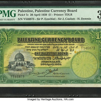 Palestine Palestine Currency Board 1 Pound 20.4.1939 Pick 7c PMG Very