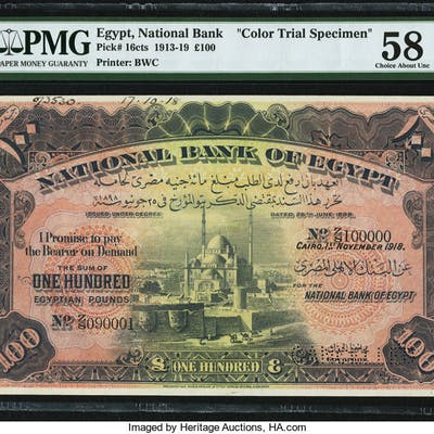 Egypt National Bank of Egypt 100 Pounds 1.11.1918 Pick 16cts Color