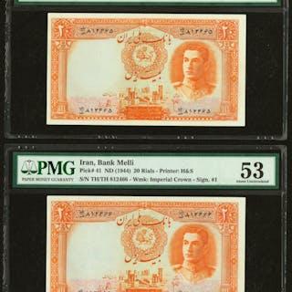 Iran Bank Melli 20 Rials ND (1944) Pick 41 Two Consecutive Examples