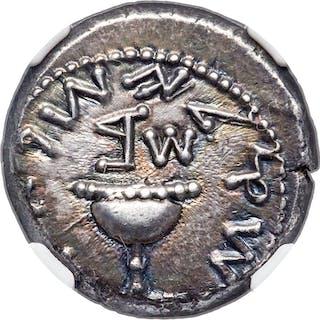 JUDAEA. The Jewish War (AD 66-70). AR shekel (22mm, 13.92 gm, 12h).