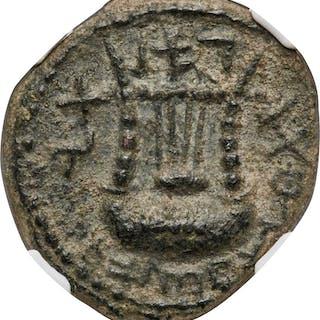 JUDAEA. Bar Kokhba Revolt (AD 132-135). AE middle bronze (24mm, 12.99