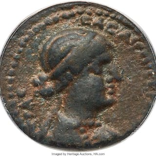 SYRIA. Chalcis ad Libanum. Cleopatra VII and Marc Antony, rulers of