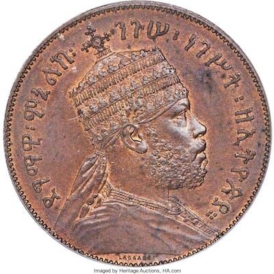 Menelik II copper Gersh EE 1888 (1896)-A MS63 Red and Brown PCGS,...