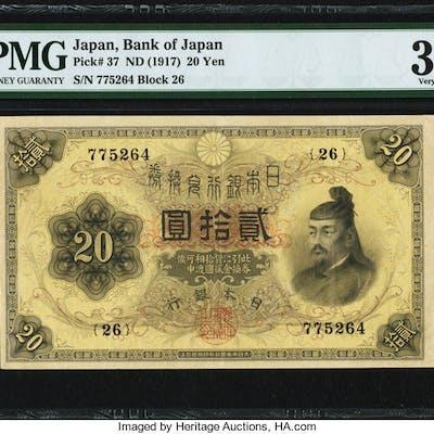 Japan Bank of Japan 20 Yen ND (1917) Pick 37 PMG Very Fine 30. ...