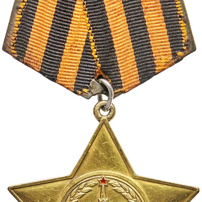 USSR gold Order of Glory First Class Breast Star ND (Instituted 1943)