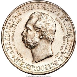"""Nicholas II """"Alexander II Memorial"""" Rouble 1898-A? UNC Details (Cleaned)"""