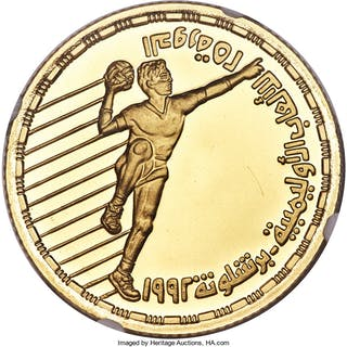 United Arab Republic gold 100 Pounds AH 1412 (1992) MS67 NGC,...