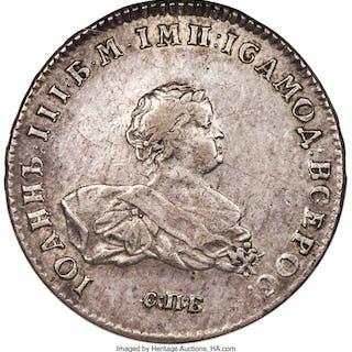Ivan III (Ivan VI Antonovich) Rouble 1741-??? XF40 NGC,...