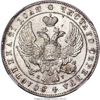 Nicholas I Rouble 1841 C??-H? MS65 NGC,...