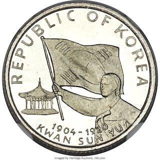South Korea. Republic 12-Piece Certified gold & silver Won Proof Set