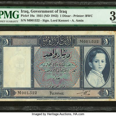 Iraq Government of Iraq 1 Dinar 1931 (ND 1942) Pick 18a PMG Very Fine 30. ...