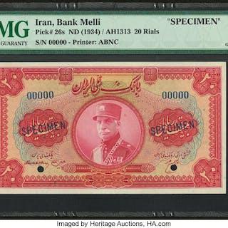 Iran Bank Melli 20 Rials ND (1934) Pick 26s Specimen PMG Gem Uncirculated
