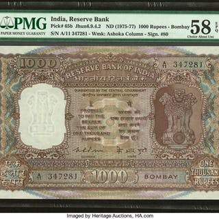 India Reserve Bank of India, Bombay 1000 Rupees ND (1975-77) Pick