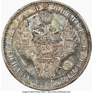 Nicholas I Rouble 1854 C??-HI MS63 NGC,...