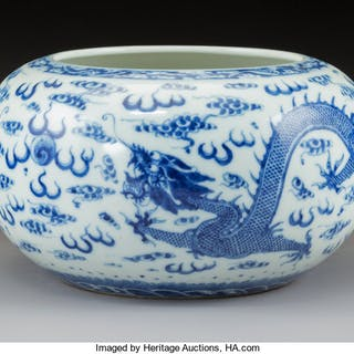 A Chinese Blue and White Porcelain Dragon Alms Bowl, Late Qing Dynasty
