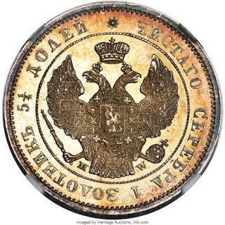 Alexander II 25 Kopecks 1857-MW MS63 Prooflike NGC,...