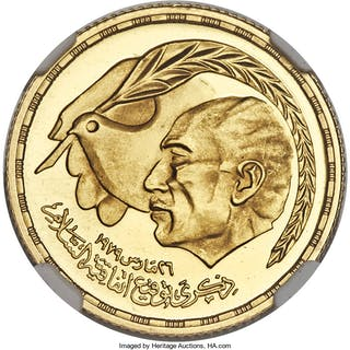 "United Arab Republic 3-Piece Certified gold ""Egyptian-Israeli Peace"