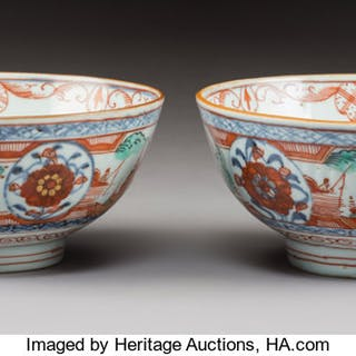 A Pair of Chinese Export Enameled Porcelain Cherry Picker Bowls, Qing