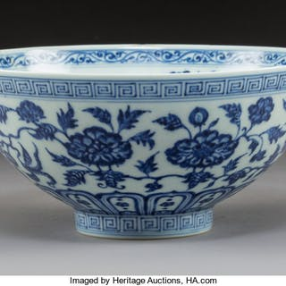 A Chinese Blue and White Porcelain Bowl, Qing Dynasty, 18th century