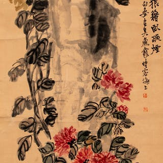 Wu Han (Chinese, 1876-1927) Flowers and Rock Hanging scroll, ink and
