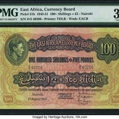 East Africa Currency Board 100 Shillings=5 Pounds 1.8.1951 Pick 31b