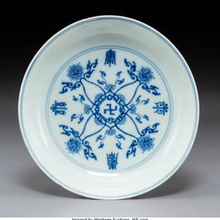 A Chinese Blue and White Porcelain Dish, Qing Dynasty, 19th century