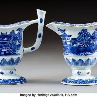 Two Chinese Blue and White Porcelain Pitchers 5-1/2 x 6 x 3-1/4 inches