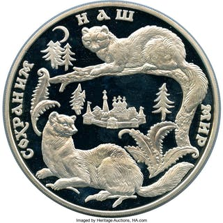 """Russian Federation silver Proof """"Sables"""" 100 Roubles (Kilo) 1996, ..."""