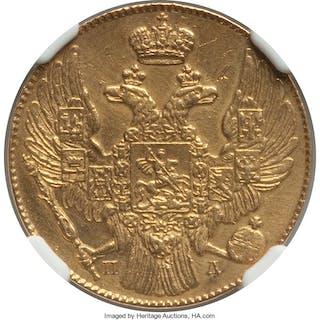 Nicholas I gold 5 Roubles 1838 C??-?? AU Details (Mount Removed) NGC,...