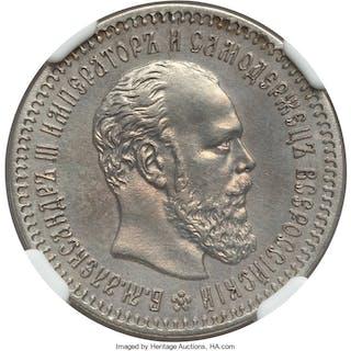 Alexander III 25 Kopecks 1887-A? AU Details (Whizzed) NGC,...