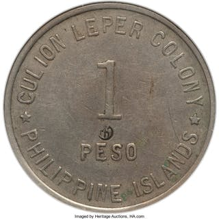 Culion Island 17-Piece Set of Leprosarium Coinage 1913-1930,... (Total:
