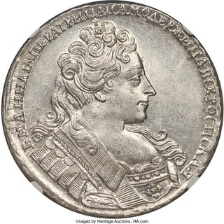 Anna Rouble 1732 MS61 NGC,...