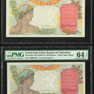 French Indochina Banque de l'Indo-Chine 100 Piastres ND (1947-49);