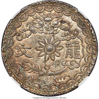 Tu Duc 5 Tien ND (1848-1883) MS65 NGC,...